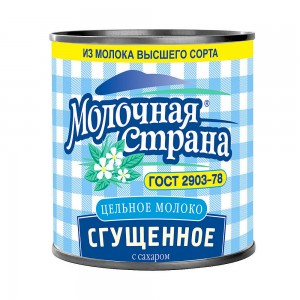 MOLOCHNAYA STRANA - CONDENSED WHOLE MILK